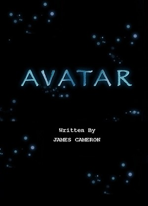 AVATAR Scriptment
